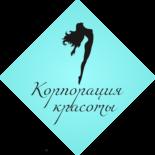 Салон Корпорация красоты на Печерске